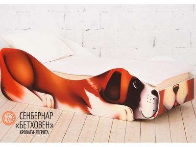Детская кровать Сенбернар - Бетховен