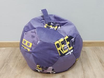 Кресло-мешок Мяч S кат. 2 vital violet-music violet