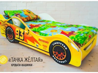 Кровать-машина Тачка желтая