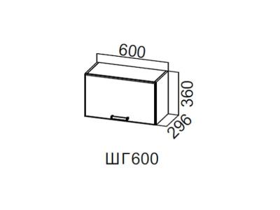 Кухня Геометрия Шкаф навесной горизонтальный 600 ШГ600 360х600х296мм
