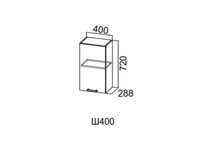 Кухня Магнолия доп модуль Шкаф навесной Ш400