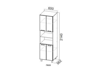 Кухня Модерн Пенал 600 П600 2140х600х562мм