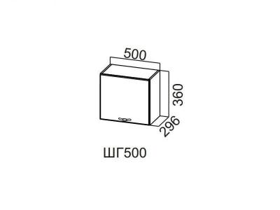 Кухня Прованс Шкаф навесной горизонтальный 500 ШГ500-360 360х500х296мм