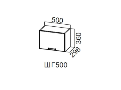 Кухня Волна Шкаф навесной горизонтальный 500 ШГ500 360х500х296мм