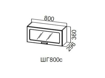 Кухня Волна Шкаф навесной горизонтальный со стеклом 800 ШГ800с 360х800х296мм