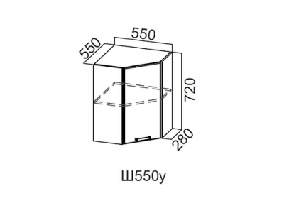 Кухня Волна Шкаф навесной угловой 550 Ш550у 720х550х600мм