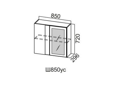 Кухня Волна Шкаф навесной угловой со стеклом 850 Ш850ус 720х850х296мм