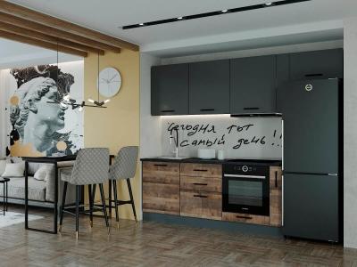 Кухонный гарнитур Гранж-2550
