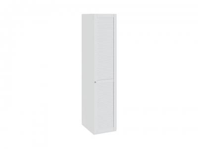 Шкаф для белья с 1 дверью правый Ривьера СМ 241.07.001 R Белый