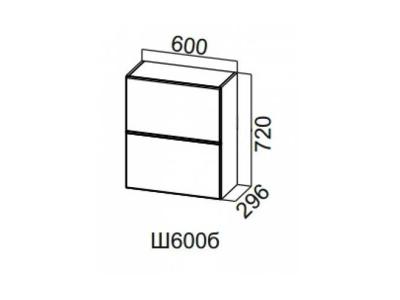 Шкаф навесной 600 барный Ш600б Лофт