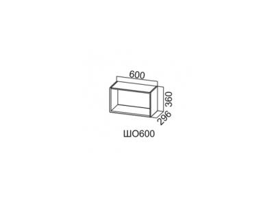 Шкаф навесной открытый 600/360 ШО600/360 Лофт